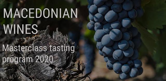 Με το «μακεδονικά» στα κρασιά επιμένουν τα Σκόπια