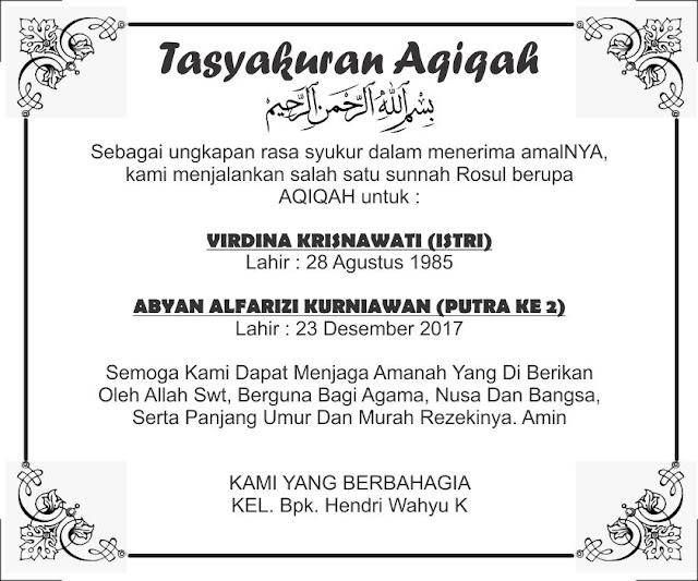 undangan aqiqah