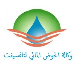 وكالة الحوض المائي لتانسيفت مراكش - Agence du Bassin Hydraulique du Tensift