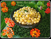 photo of Yellow Peas/Pattani Sundal