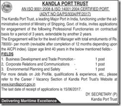 Kandla Port Trust Recruitment 2017 kandlaport.gov.in Application Form