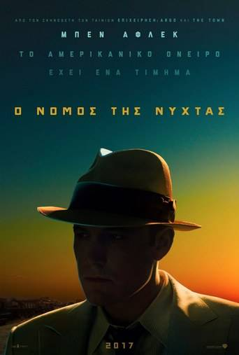 Live by Night (2016) ταινιες online seires oipeirates greek subs