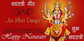 Navaratri Songs Graphics