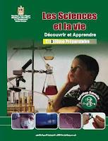 تحميل كتاب العلوم باللغة الفرنسية للصف الثالث الاعدادى الترم الثانى 2017