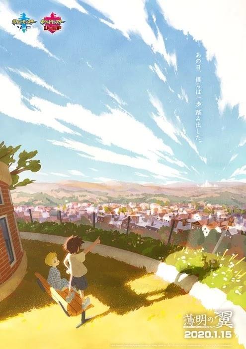 Game Pokemon Sword and Shield Dapatkan Adaptasi Serial Anime Pendek