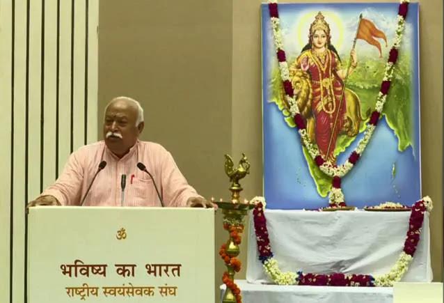 RSS প্রধান মোহন ভাগবতের লেখা বই উর্দুতে অনুবাদ করা হল