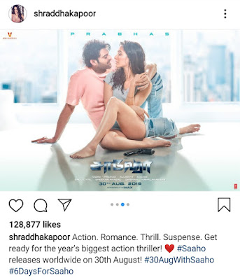 प्रभास की फिल्म Saaho को मिला ट्विटर पर, हैश मौजी... 30 अगस्त को होने जा रही रिलीज