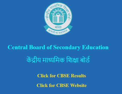 CBSE 10th result 2018, 10th result 2018 date, CBSE Class 10 Result 2018, 10th cbse result 2018, cbse result 2018 class 10, 10 cbse result 2018, cbse class 10 result, result of 10th class 2018, cbse 10th result, 10th result 2018, cbseresults.nic.in 2018, cbseresults.nic.in 2018 class 10, 10 result 2018, results.nic.in, cbse 10 result