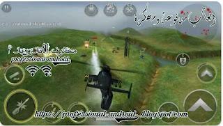 تحميل لعبة Gunship Battle: Helicopter 3Dمهكرة آخر إصدار للأندرويد .