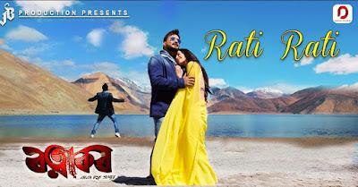 Rati Rati Lyrics - Zubeen Garg   Ratnakar   Assamese Song 2020