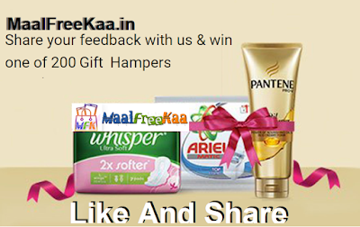 P&G Gift Hampers Free