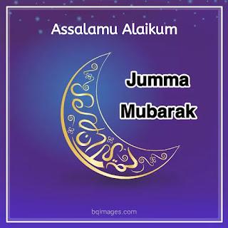 jumma mubarak images for Whatsapp DP