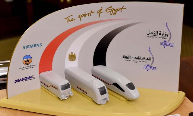 تفاصيل مشروع القطار الكهربائي السريع بمصر بعد توقيع عقد المرحلة الأولى