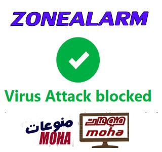 zonealarm extreme security، zonealarm free firewall، zonealarm free antivirus، zonealarm free antivirus + firewall، zonealarm review، zonealarm login، zonealarm free،