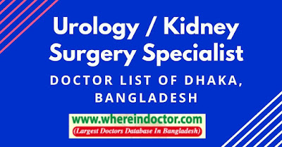 Best Kidney Surgery / Urology Specialist- Doctor list of Dhaka, Bangladesh.