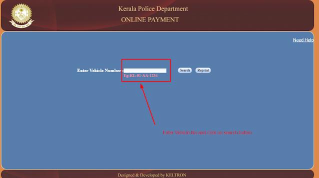 Kerala e challan