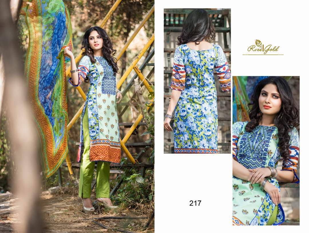 Rumi 2 – Cotton Lawn Printed With Self Embroidery Salwar Kameez