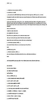 ssc bangla 2nd paper suggestion 2021   ssc বাংলা দ্বিতীয় পত্র ফাইনাল সাজেশন 2021   এস এস সি বাংলা ২য় পত্র সাজেশন ২০২১  