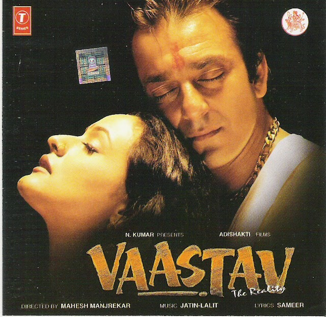 Download Vaastav [1999-MP3-VBR-320Kbps] Review