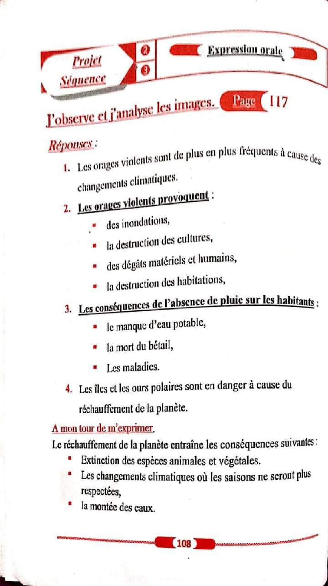 حل تمارين صفحة 117 الفرنسية للسنة الأولى متوسط الجيل الثاني