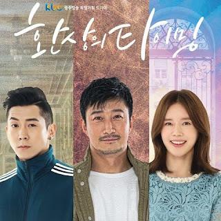 [Single] Serri (Dal Shabet) - Fantasy Timing OST Part 1 Mp3 full zip rar 320kbps