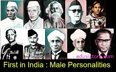 First in India : Male Personalities #GeneralAwareness #compete4Exams #eduvictors
