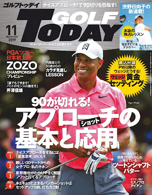 GOLF TODAY (ゴルフトゥデイ) 2019年11月号 zip online dl and discussion