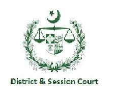 Latest Jobs in District & Session Court Narowal January 2021