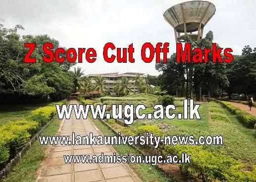 Z score cut off marks released PDF File download sri lanka
