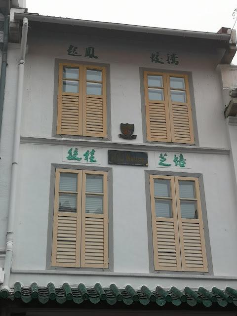 ACS House