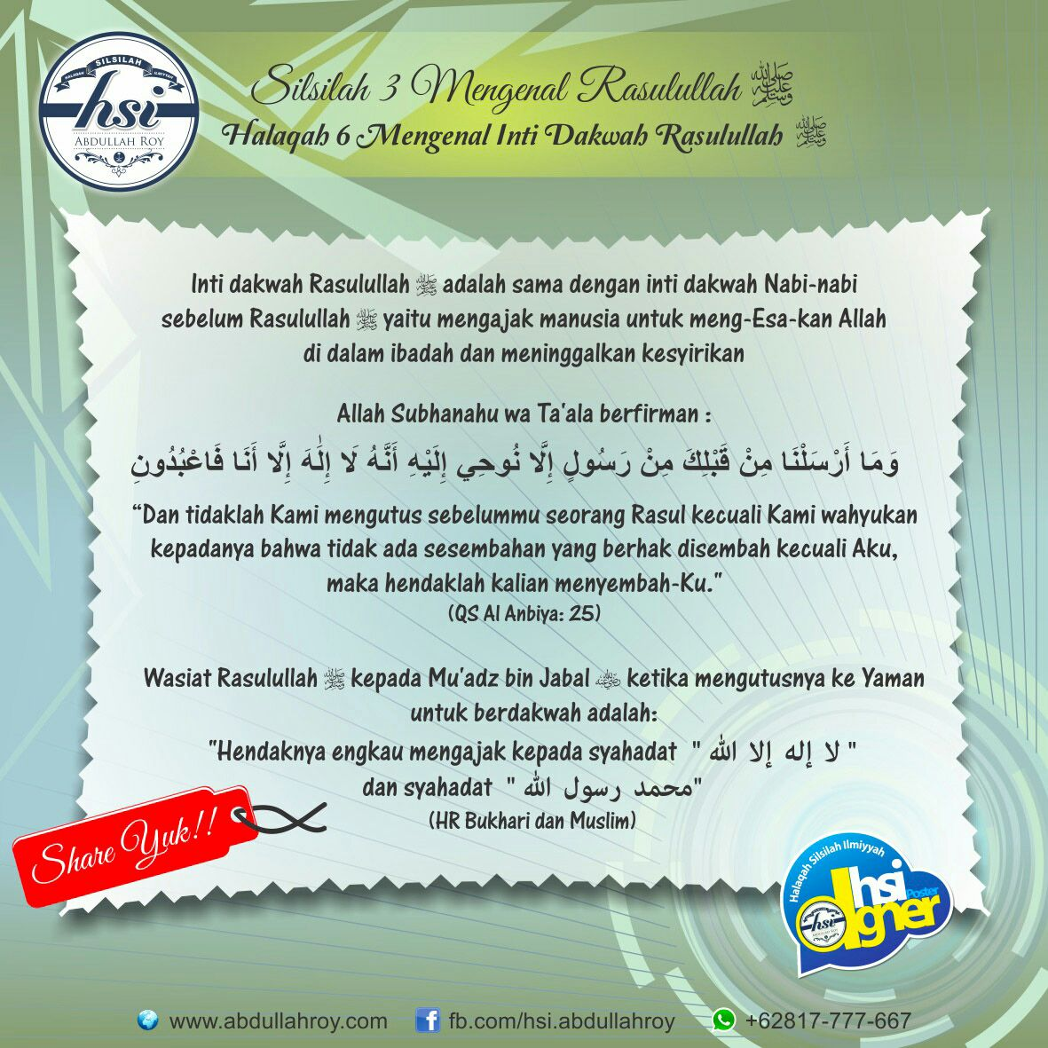 Jejak Kehidupan: Rangkuman Halaqah Silsilah Ilmiyah 3 ...