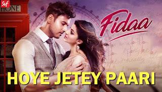 Hoye Jetey Paari Lyrics (হয়ে যেতে পারি) - Fidaa - Yash Dasgupta, Sanjana
