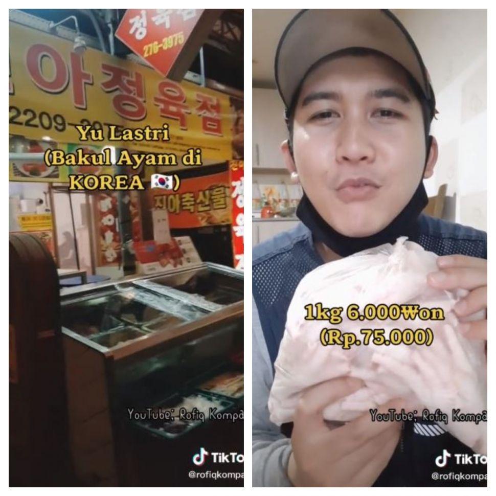 Harga ceker ayam di Korea (TikTok @rofiqkompak1)