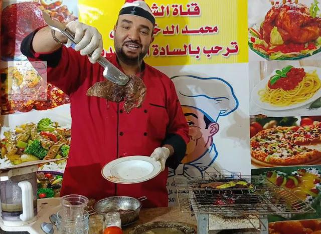 كبدة شرائح مشوية علي الفحم جااااااااااااامدة الشيف  محمد الدخميسي