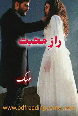 Raz e Muhabbat By Mehak - PDF Book