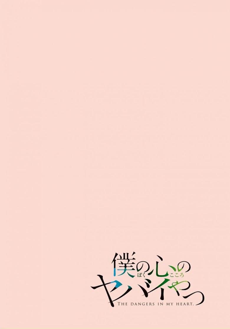 Boku no Kokoro no Yabai Yatsu - หน้า 2