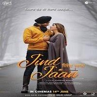 Jind Jaan (2019) Punjabi Full Movie Watch Online  Movies & Free Download