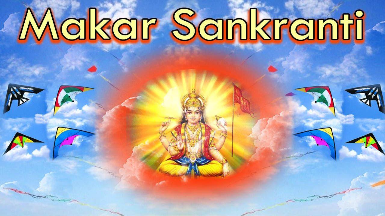 Makar Sankranti 2019 Images
