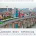 Báo Nhật: Viết về tuyến đường sắt đô thị đầu tiên của Việt Nam chậm đưa vào sử dụng