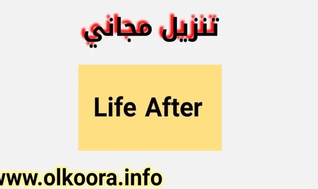 تحميل لعبة LifeAfter آخر اصدار للاندرويد مجانا 2020