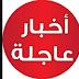 وزارة المالية:أصدرت قواعد صرف «العلاوة والحافز» للعاملين بالدولة