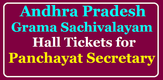 AP Grama Sachivalayam Grama and Ward Posts Hall Tickets download /2019/08/ap-grama-ward-sachivalayam-posts-hall-tickets-for-ap-village-ward-secretariats-posts.html