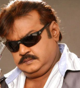 Vijayakanth movies, comedy, speech, photos, captain, videos, tamil movie, age, video songs, movie download, songs, movie list, hits, latest news, actor, family, news, comedy speech, premalatha, caste, yoga, premalatha alagarswami, premalatha caste, film list, tamil movie, latest speech, tamil movie 1990, photo, images, tamil movies, stills, date of birth, captain photos, actor caste,  tamil actor, family photos, political comedy, wife, film, first movie, old movies online, tamil, history, padam, movie tamil, still, all movies, video songs free download, old songs, birthday, house, movies free download, wiki, tamil movie free download, premalatha biodata
