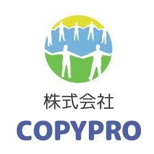 (株)copypro