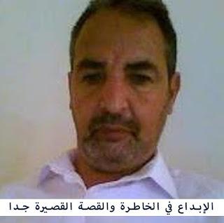 نثر ( همس عابر ) بقلم الأستاذ حسناوي سيلمي