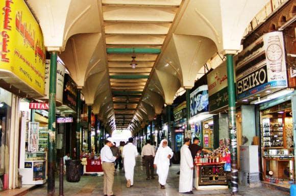 سوق الندى