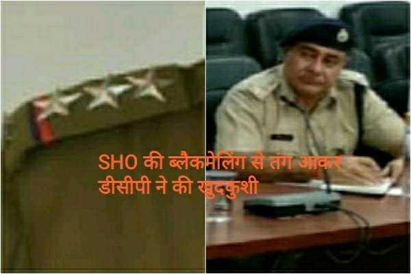 dcp-vikram-kapoor-suicide-case-bhupani-thana-sho-abdul-saeed-arrested