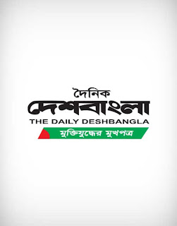 the daily deshbangla vector logo, the daily deshbangla logo vector, the daily deshbangla logo, the daily deshbangla, দৈনিক দেশ বাংলা লোগো, newspaper logo vector, the daily deshbangla logo ai, the daily deshbangla logo eps, the daily deshbangla logo png, the daily deshbangla logo svg