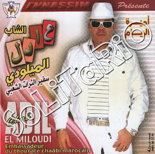 Adil El Miloudi-Amirate Al Ryame
