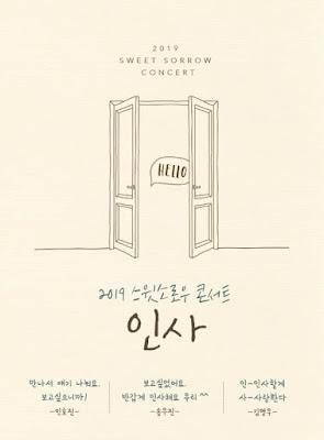 2019 Sweet Sorrow Concert (Greeting)  2019 스윗소로우 콘서트 (인사)